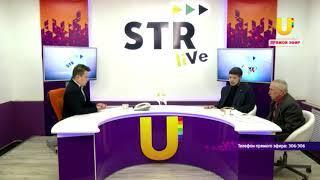 4 выпуск нового сезона STR live