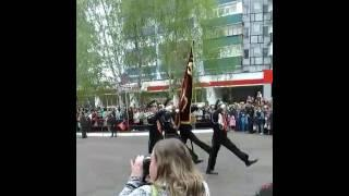 парад мелеуз