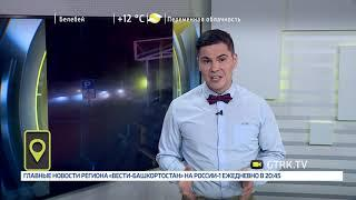 Мобильный репортер - 24.04.19