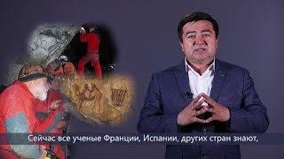 Данир Гайнуллин рассказал школьникам Башкирии об уникальной пещере Шульган-Таш