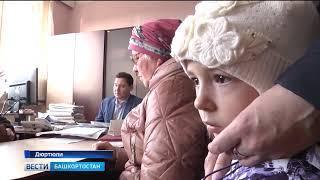 Александр Бастрыкин взял под личный контроль ситуацию в городе Дюртюли