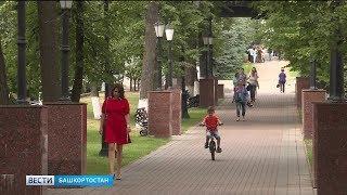 Жителей Башкирии ждут по-летнему жаркие выходные