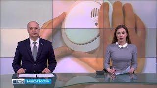 Вести-Башкортостан - 25.03.19