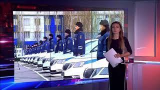 Новостной портал города Уфы и Республики Башкортостан-26.04.2020