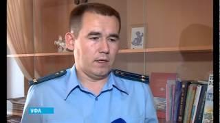 Очередной коррупционный скандал в Башкортостане