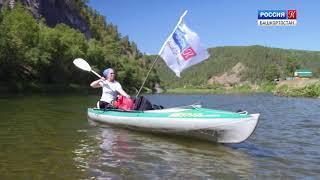 Культурный сезон. Сплав по реке Белой
