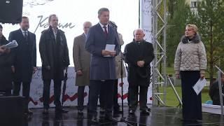 Выступление врио Главы Башкортостана Радия Хабирова