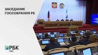 600-тысяч рублей единовременной получат 132 семьи в РБ