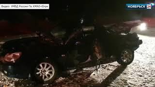 Два человека погибли и трое пострадали в ДТП с грузовиком на трассе под Сургутом