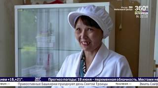 Новости Белорецка на русском языке от 16 июня 2019 года. Полный выпуск.