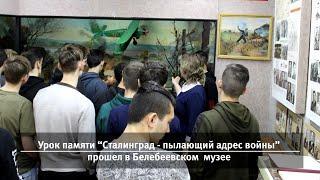 UTV. Новости запада Башкирии за 18 февраля