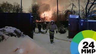На западе Москвы потушили пожар в двух частных домах - МИР 24
