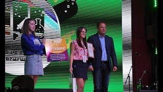 Новаторы Башкирии на молодежном форуме «iВолга 2.0» выиграли 2 млн рублей