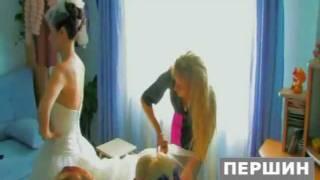 Свадьба в Белорецке
