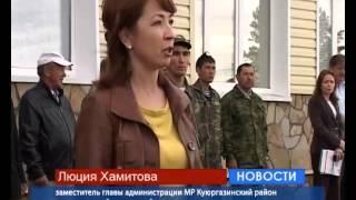 Учебные военные сборы в Куюргазинском районе
