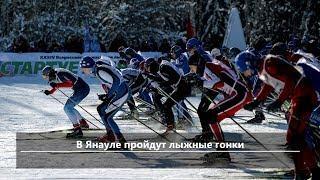 UTV. Новости севера Башкирии за 9 января (Нефтекамск, Дюртюли, Янаул, Татышлы)