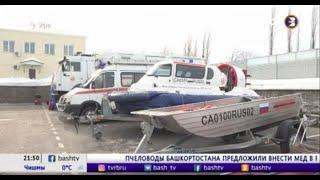 В Башкирии весенний паводок ожидается на две недели раньше