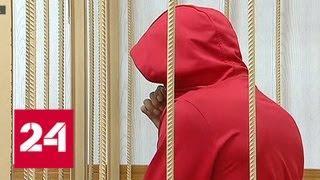 Дебоширам, напавшим на полицейских в московском ТЦ, грозит 10 лет тюрьмы - Россия 24