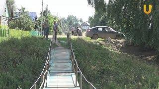 UTV. Новости Аскинского района от 24 августа