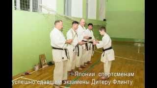 Учебно-аттестационный семинар по каратэ Сизова С.В. 2014 Стерлитамак