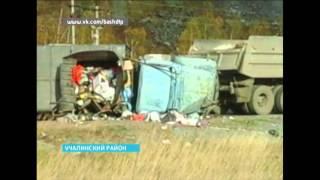 В Учалинском районе мусоровоз едва не столкнулся с рейсовым автобусом