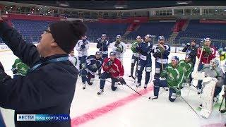 Эксперт: «Салават Юлаев» подойдет к первому раунду плей-офф по-спортивному злым