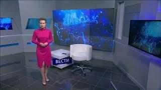 Вести-Башкортостан: События недели - 10.02.19