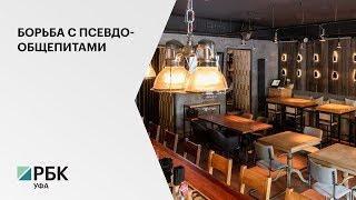 В РБ могут запретить продавать алкоголь в кафе и барах, площадь которых менее 25 кв.м.