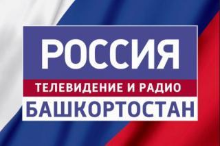 Башкортостан 24 Онлайн
