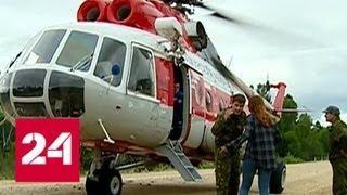 Жителей села Белоярово в Приамурье готовят к эвакуации из-за паводка - Россия 24