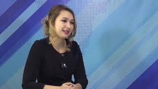 Актуальное интервью 17 января 2020 г.Янаул