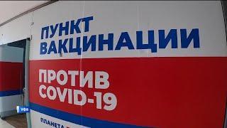В Уфе в трех торговых центрах города открылись мобильные пункты вакцинации