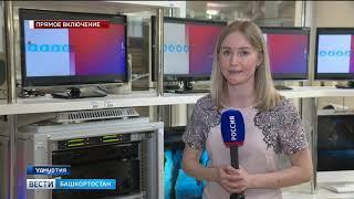 20 регионов в России перешли на цифровое ТВ