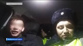 «0,7 на троих»: пьяный подросток едва не задавил полицейского в Башкирии