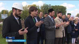 На севере Уфы появится новая мечеть