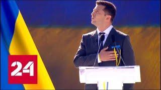 На Украине рассказали, как собираются возвращать Донбасс и Крым. 60 минут от 12.09.19