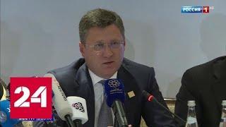 Европейская юстиция нанесла удар по трубопроводу Opal - Россия 24