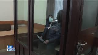Суд не нашел оснований для ареста главы Илишевского района Башкирии Ильдара Мустафина