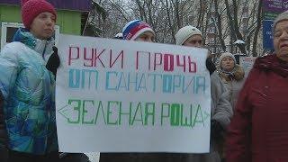 UTV. Вы что хотите как в Шиесе. Жители Уфы выступают против застройки санатория Зеленая роща