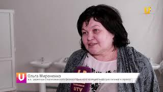 Новости UTV. Молочная кухня откроется в Стерлитамаке