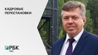 Владислав Миронов сложил свои полномочия главы Белорецкого района Башкортостана