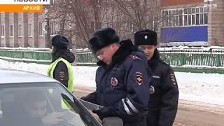 Жителя Бирска второй раз за два года лишают водительских прав