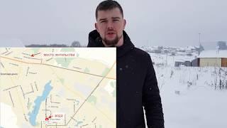 """РБ Благовещенск Башкортостан  Водоснабжение м-на """"Северный""""."""