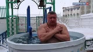 Осужденные Башкирии приняли участие в Крещенских купаниях