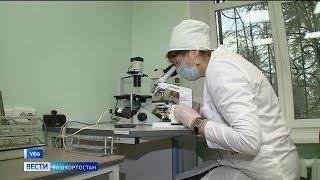 В Башкирии теперь можно обследоваться на коронавирус