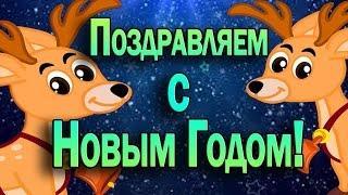 Новогодний микс песен на разных языках | Россия | Казахстан | Монголия | Армения | Латвия | Словакия