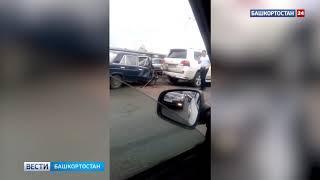 Серьезная авария с погибшим на шакшинской дороге в Уфе