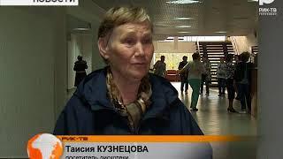 В Бирске состоялась дискотека для пенсионеров