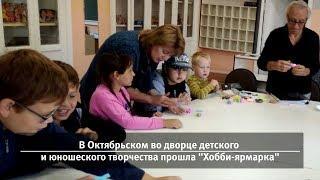 UTV. Новости запада Башкирии за 11 сентября