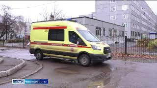 В Башкирии от COVID-19 умер ещё один человек